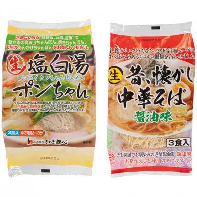 その他 【48個セット】満足グルメ 美味しい生麺食べくらべ6食組 2570500