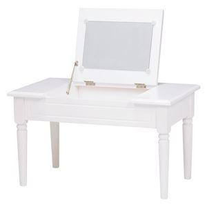 その他 コスメテーブル(ドレッサー/化粧台) 木製 幅70cm 鏡付き ホワイト(白) 【代引不可】 ds-1831756