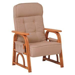 その他 ギア付き座椅子/リクライニングチェア 【ナチュラル】 肘付き 籐製 【代引不可】 ds-1831897