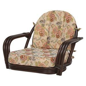その他 回転座椅子/籐椅子 【座面高16cm】 肘付き 花柄 ダークブラウン 【代引不可】 ds-1831906