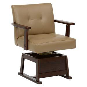 その他 回転チェア(こたつ椅子) 肘付き 木製フレーム 張地:合成皮革(合皮) 高さ調節可 KC-7589DBR ダークブラウン ds-1831995