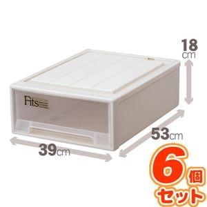 その他 (6個セット) クローゼット収納/衣装ケース 【幅39cm×高さ18cm】 レギュラーサイズ 『Fits フィッツケース』 日本製 ds-1852556
