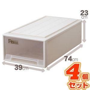 その他 (4個セット) 押入れ収納/衣装ケース 【ロング】 幅39cm×高さ23cm 『Fits フィッツケース』 日本製 ds-1852566