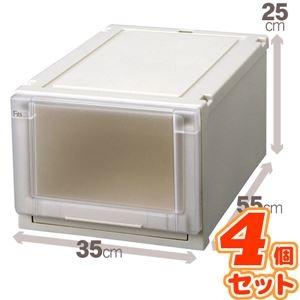 その他 (4個セット) 収納ボックス/衣装ケース 『Fits フィッツユニットケース』 幅35cm×高さ25cm 日本製 ds-1852580