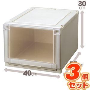 その他 (3個セット) 収納ボックス/衣装ケース 『Fits フィッツユニットケース』 幅40cm×高さ30cm 日本製 ds-1852584