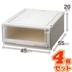 その他 (4個セット) 収納ボックス/衣装ケース 『Fits フィッツユニットケース』 幅45cm×高さ20cm 日本製 ds-1852585