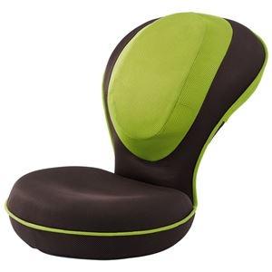 その他 背筋がGUUUN美姿勢座椅子/フロアチェア 【グリーン/ノーマルタイプ】 座面高13cm リクライニング196通り ds-1866913