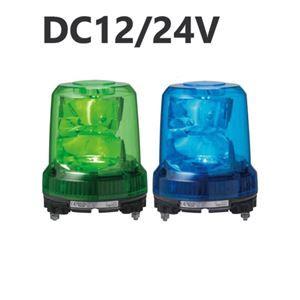 その他 パトライト(回転灯) 強耐振大型パワーLED回転灯 RLR-M1 DC12/24V Ф162 耐塵防水 青 ds-1341180