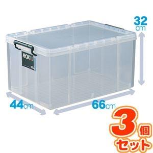 その他 (3個セット) クリアタイプ収納ボックス/プラスチックケース 【幅44cm×高さ32cm】 かぶせフタ付き ロックス ds-1852573