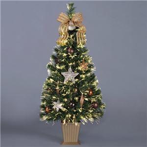 その他 クリスマスツリー 【90cmサイズ】 Moda カッパー 『ファイバーセットツリー』 〔イベント パーティー〕 ds-1874683