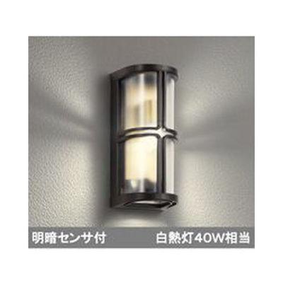 ODELIC 明暗センサ付ポーチライト SH9087LD【納期目安:1週間】