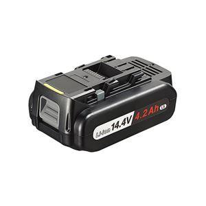 その他 Panasonic(パナソニック) EZ9L45ST 14.4V LS電池パック・充電器セット ds-1875549