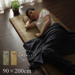 その他 い草マット 国産 ごろ寝マット フリーマット 『ノア 枕付Sらくらく』 ブルー シングル (マット 約90×200cm)(枕 約40×20cm) ds-1877256