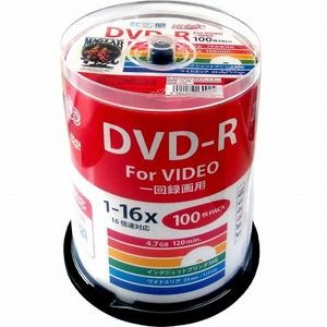 その他 HIDISC(磁気研究所) CPRM対応 録画用DVD-R 16倍速対応 100枚 ワイド印刷対応 HDDR12JCP100-5P 【5個セット】 ds-1877599