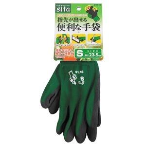 その他 (業務用25個セット) Sita 指先が出せる便利な手袋 【S】 SYT-S ds-1873300