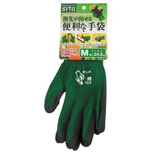 その他 (業務用25個セット) Sita 指先が出せる便利な手袋 【M】 SYT-M ds-1873301