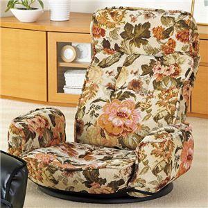 その他 TVが見やすい肘付回転座椅子/リクライニングチェア 【同色2脚組・花柄】 ポケット付き ds-1888057