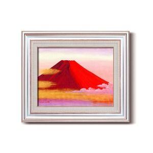 その他 油絵額縁/フレームセット 【F6AS】 丹羽勇 「赤富士」 477×571×59mm 壁掛けひも付き ds-1897043