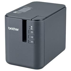 その他 ブラザー工業 PCラベルプリンター P-touch PT-P950NW PT-P950NW ds-1889332