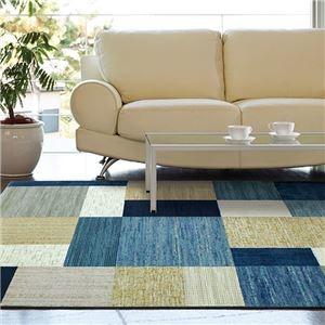 その他 ベルギー製ウィルトンラグマット/絨毯 【長方形/約133×195cm ブルー】 ヒートセット加工 『スタイリッシュブロック』 ds-1897872