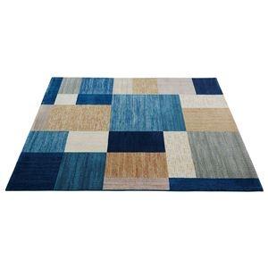 その他 ベルギー製ウィルトンラグマット/絨毯 【長方形/約200×290cm ブルー】 ヒートセット加工 『スタイリッシュブロック』 ds-1897875