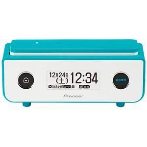 その他 パイオニア デジタルフルコードレス留守番電話機 ターコイズブルー TF-FD35S(L) ds-1893942