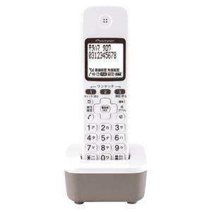 その他 パイオニア デジタルコードレス留守番電話機用増設子機 ホワイト TFEK36W ds-1893953