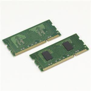 【送料無料】OKIデータ 512MB増設メモリ MEM512D (ds1895279) その他 OKIデータ 512MB増設メモリ MEM512D ds-1895279