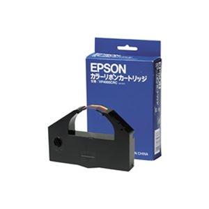 その他 (業務用3セット) 【純正品】 EPSON エプソン インクカートリッジ/トナーカートリッジ 【VP4000CRC リボンカートリッジ CL】 ds-1910143