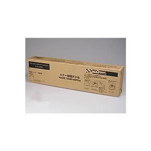 その他 (業務用5セット) 【純正品】 XEROX 富士ゼロックス トナー回収ボトル/プリンター用品 【E453】 ds-1910839