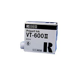 その他 (業務用5セット) 【純正品】 RICOH リコー インクカートリッジ 【613449 プリポートインク VT-600 II ブラック】 ds-1911288