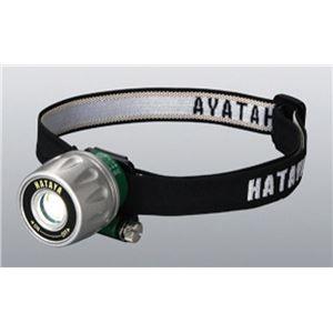 その他 ハタヤリミテッド CEP-005D LED防爆型ヘッドランプ 0.5W ds-1900123