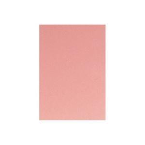 その他 (業務用10セット) キッズ カラー工作用紙 20枚入 桃 ds-1913216