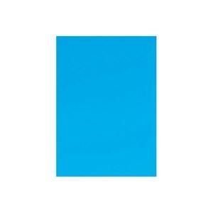 その他 (業務用10セット) キッズ カラー工作用紙 20枚入 水 ds-1913219