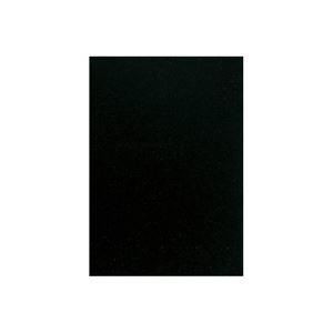 その他 (業務用10セット) キッズ カラー工作用紙 20枚入 黒 ds-1913221