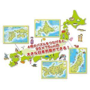 その他 (業務用10セット) 株式会社幻冬舎 大きな日本地図パズル ds-1913375