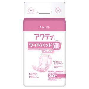 その他 (業務用10セット) 日本製紙クレシア アクティ ワイドパッド500プラス 30枚 ds-1913429