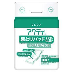 その他 (業務用10セット) 日本製紙クレシア アクティ尿とりパッド450ふっくら30枚 ds-1913432
