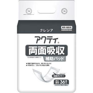 その他 (業務用10セット) 日本製紙クレシア アクティ 両面吸収補助パッド 36枚 ds-1913434