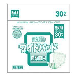 その他 (まとめ) カミ商事 いちばんワイドパッド 男女共用 30枚【×10セット】 ds-1913459