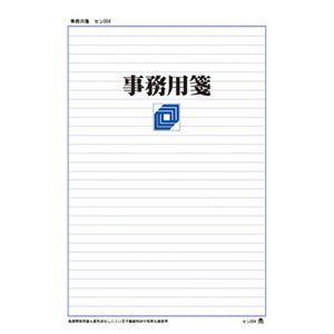 その他 (業務用10セット) アピカ 事務用便箋 セン504 A4 横罫32行 5冊 ds-1913808