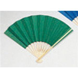 その他 (業務用20セット) ゴークラ カラー扇子 緑 ds-1913897