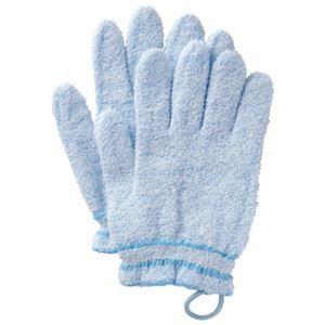 その他 (まとめ) オカモト やさしい手 ブルー【×20セット】 ds-1914633