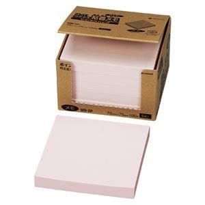 その他 (業務用20セット) ニチバン ポイントメモ再生紙 MB-2P ピンク ds-1914866