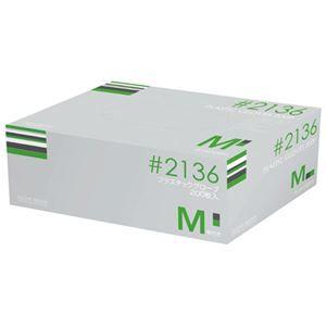その他 川西工業 プラスティックグローブ #2136 M 粉付 15箱 ds-1915762