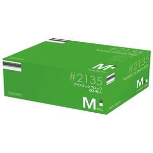 その他 川西工業 プラスチックグローブ #2135 M 粉なし 15箱 ds-1915772