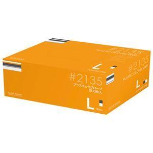 その他 川西工業 プラスチックグローブ #2135 L 粉なし 15箱 ds-1915773