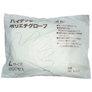 その他 日本ハイテック ハイテックポリエチグローブ L 50袋 ds-1915801