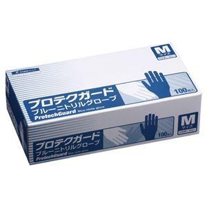 その他 日本製紙クレシア プロテクトガードブルーニトリルM 100 ds-1915804