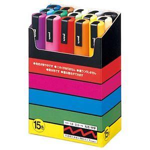 その他 三菱鉛筆 ポスカ PC5M15C 中字 15色セット 5組 ds-1916238